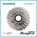 【SHIMANO】シマノ Tiagra 4700 ティアグラ4700(10S) カセットスプロケット CS-HG500-10 11-32T【ICSHG50010132】【4524667328209】