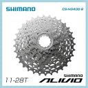 【SHIMANO】シマノ MTB用 ALIVIO M4000 CASSETTE SPROCKET カセットスプロケット 9S CS-HG400-9 11-28T 【ICSHG4009128】【4524667579014】