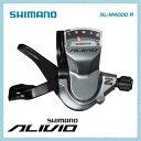 【SHIMANO】シマノ MTB用 ALIVIO M4000 Shift Lever RAPIDFIRE シフトレバーラビットファイヤー SL-M4000 右レバーのみ【ESLM4000RA】【4524667580225】