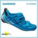 【送料無料※北海道・沖縄県除く】【SHIMANO】 シマノ ROAD ロード SPD SL SHOES シューズ SH-TR900MB ブルー