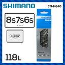 【SHIMANO】シマノ CHAIN チェーン CN-HG40 6-7-8S 118リンク【ICNHG40118I】【4524667295860】