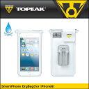 【TOPEAK】トピーク SmartPhone DryBag(for iPhone6) スマートフォンドライバッグ(iPhone6用) ホワイト【防水仕様】【BAG31701】【4712511835694】