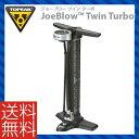 (送料無料※北海道・沖縄県除く)(TOPEAK)トピーク フロアポンプ JoeBlow Twin T