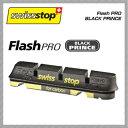 【SWISS STOP】スイスストップ BRAKE SHOE ブレーキシュー FlashPRO BLACK PRINCE フラッシュプロブラックプリンス 前後セット【シマノ・スラム用】【カーボンリム用】【7640121222139】