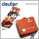 【deuter】 ドイター Accessories アクセサリー First Aid Kit Pro ファーストエイドキットプロ パパイヤ(9002)