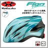 OGK KABUTO オージーケーカブト HELMET ヘルメット FIGO LADIES フィーゴレディース 【JCF公認】ブルースパークリング SM SLIM【4966094554194】