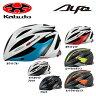 【送料無料】OGK KABUTO オージーケーカブト HELMET ヘルメット ALFE アルフェ 【JCF公認】(30004078)