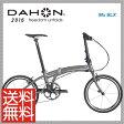 【送料無料】【特典付】折り畳み 2016年モデル DAHON ダホン Mu SLX ミューSLX チタン(10000318)