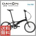 【自転車安全整備士による完全組立・調整・梱包】【送料無料】折り畳み 2016年モデル DAHON ダホン Visc P20 ヴィスクP20 オブシディアンブラック