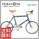 【自転車安全整備士による完全組立・調整・梱包】【送料無料】折り畳み 2016年モデル DAHON ダホン Dash Altena ダッシュアルテナ ネイビーブルー