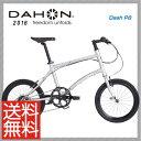 【自転車安全整備士による完全組立・調整・梱包】【送料無料】折り畳み 2016年モデル DAHON ダホン Dash P8 ダッシュP8 ピュアシルバー