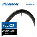 (Panaracer)パナレーサー TIRE タイヤ Category S2 カテゴリーS2 700×23C ブラック(WO)(4931253008559)