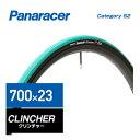 【Panaracer】パナレーサー TIRE タイヤ Category S2 カテゴリーS2 700×23C ライムグリーン【WO】【4931253008542】