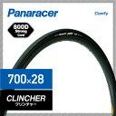 【Panaracer】パナレーサー TIRE タイヤ Comfy コンフィ 700×28C ブラック【WO】【F728-CMF-B】【4931253011764...