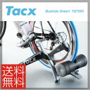 【送料無料】【Tacx】タックス TRAINER トレーナー Bushido Smart T2780 ブシドースマート【スカイライナー付属】【8714895045290】