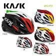 【イタリアMサイズ即納】【送料無料※北海道・沖縄県除く】16 KASK カスク Helmet ヘルメット MOJITO モヒートフラッグ