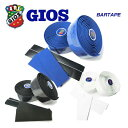 (GIOS) ジオス BAR TAPE バーテープ GIOSロゴ入りエンドキャップ2個付 デボス加工