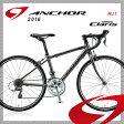 【特典付】キッズ・ジュニア 2016年モデル ANCHOR アンカー RJ1 レーシングガンメタリック【CLARIS】