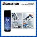 (BRIDGESTONE)ブリジストン ケミカル用品 Green Drive -Waterless Multi Cleaner- グリーンドライブウォーターレスマルチクリーナー(A818002(GD-MC1))