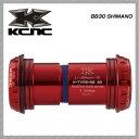 【KCNC】 ケーシーエヌシー BB ボトムブラケット BB30 SHIMANO BB30シマノ ロード 68mm レッド【263286】