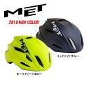 (送料無料)MET メット HELMET ヘルメット MANTA マンタ(JCF公認)