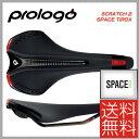 (送料無料)(Prologo)プロロゴ Saddle サドル SCRATCH 2 SPACE Tirox スクラッチ2スペース Tirox ハードブラック(4716112784122)