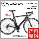 (特価セール)(特典付)ロードレーサー 2016年モデル KUOTA クオータ KOUGAR 105 クーガー105 ブラックオンブラック(10001204)