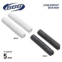 (BBB)CABLES ケーブル CABLEWRAP ケーブルラップ 5mm BCB-90Bの画像