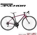 (選べる特典付)ロードバイク 2020 ANCHOR アンカー RL8W 105 MODEL ブルームマゼンタ 105仕様 22段変速 700C カーボン WOMEN'S (セレク..