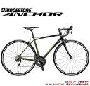 (選べる特典付)ロードバイク 2020 ANCHOR アンカー RL6 105 MODEL フォレストカーキ 105仕様 22段変速 700C アルミ (セレクトパーツ対..
