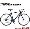 (選べる特典付)ロードバイク 2020 ANCHOR アンカー RL6 TIAGRA MODEL オーシャンネイビー ティアグラ仕様 20段変速 700C アルミ (セレ..
