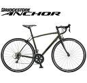 (選べる特典付)ロードバイク 2021 ANCHOR アンカー RL3 DROP SORA MODEL RL3ドロップ ソラ仕様 フォレストカーキ 18段変速 700C アルミ