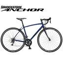 (選べる特典付)ロードバイク 2021 ANCHOR アンカー RL3 DROP SORA MODEL RL3ドロップ ソラ仕様 オーシャンネイビー 18段変速 700C アルミ