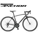(選べる特典付)ロードバイク 2021 ANCHOR アンカー RL3 DROP SORA MODEL RL3ドロップ ソラ仕様 ストーングレー 18段変速 700C アルミ