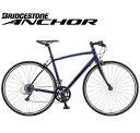 クロスバイク 2021 ANCHOR アンカー RL3 FLAT CLARIS MODEL RL3フラット クラリス仕様 オーシャンネイビー 16段変速 700C アルミ