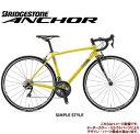 (選べる特典)ロードバイク 2020 ANCHOR アンカー RL8 ULTEGRA MODEL SIMPLE STYLE アルテグラ仕様 22段変速 700C カーボン(カラーオー..