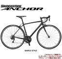 (選べる特典付)ロードバイク 2020 ANCHOR アンカー RL8 105 MODEL SIMPLE STYLE 105仕様 22段変速 700C カーボン (カラーオーダー・セ..
