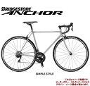 (選べる特典付)ロードバイク 2020 ANCHOR アンカー RNC7 105 MODEL SIMPLE STYLE 105仕様 22段変速 700C クロモリ (カラーオーダー・セ..