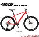 (選べる特典付)マウンテンバイク 2020 ANCHOR アンカー XG6 SLX MODEL SIMPLE STYLE シマノ SLX仕様 12段変速 27.5インチホイール アルミ MTB(カラーオーダー)