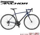 (選べる特典付)ロードバイク 2021 ANCHOR アンカー RL9 ULTEGRA MODEL オーシャンネイビー アルテグラ仕様 22段変速 カーボン (セレクトパーツ対象モデル)