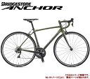 (選べる特典付)ロードバイク 2021 ANCHOR アンカー RL9 ULTEGRA MODEL フォレストカーキ アルテグラ仕様 22段変速 カーボン (セレクトパーツ対象モデル)