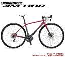(選べる特典付)ロードバイク 2021 ANCHOR アンカー RL8DW ULTEGRA MODEL ブルームマゼンタ アルテグラ仕様 22段変速 CARBON WOMEN'S(セレクトパーツ対象モデル)