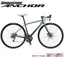 (選べる特典付)ロードバイク 2021 ANCHOR アンカー RL8DW ULTEGRA MODEL フォギーブルー アルテグラ仕様 22段変速 CARBON WOMEN'S(セレクトパーツ対象モデル)