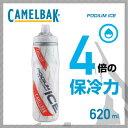 【CAMELBAK】キャメルバック ボトル PODIUM ICE ポディウムアイス 620ml クリムゾン【18892051】【4580366299103】