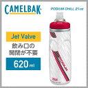 【即納】【CAMELBAK】キャメルバック BOTTOLE 保冷ボトル PODIUM CHILL 21oz ポディウムチルボトル 620nl レッド【18892091】