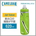 【CAMELBAK】キャメルバック BOTTOLE 保冷ボトル PODIUM CHILL 21oz ポディウムチルボトル 620ml スプリントグリーン【188...