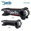 Bicycles - 【Deda】デダ STEM ステム SUPER ZERO スーパーゼロ Ф31.7mm