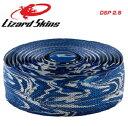 【Lizard Skins】リザードスキン BAR TAPE バーテープ DSP 2.5 Camo ブルー【696260037407】