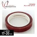 (effetto mariposa)エフェットマリポサ Carogna チューブラーテープ 16.5mmx2M S リム幅 17-20mm 対応(7640164680453)