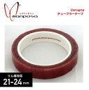 (effetto mariposa)エフェットマリポサ Carogna チューブラーテープ 20mmx2M SM リム幅 21-24mm 対応(7640164680668)